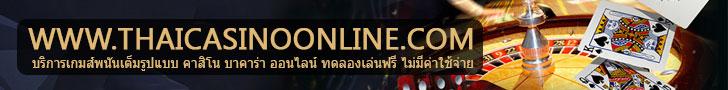 banner-games-full-pro